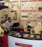 NeReLa_59th_international_fair_Belgrade_13