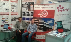 NeReLa_60th_international_fair_5