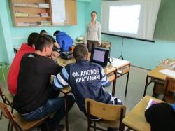 1st Exemplary class in Basics of Electrical Engineering - Polytechnic School, Kragujevac