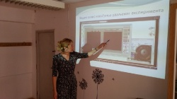 2nd Exemplary class in Tesla's rotating magnetic field - Technical school Cacak